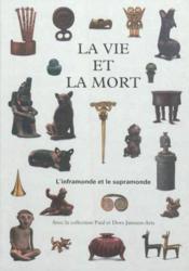 Vie et mort dans l'Amérique précolombienne ; la collection Janssen - Couverture - Format classique