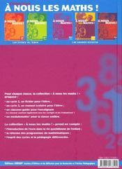 À nous les maths ! ; CE2 ; livre de l'élève - 4ème de couverture - Format classique