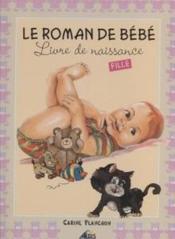 Le roman de bébé - Couverture - Format classique