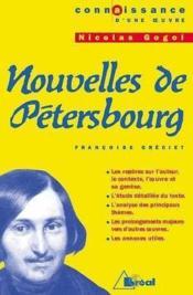 Nouvelles de Pétersbourg, de Gogol ; bac 2000 - Couverture - Format classique