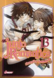 Junjo romantica t.13 - Couverture - Format classique
