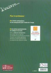 A suivre... 5e - manuel eleve - 4ème de couverture - Format classique