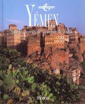 Yémen - Sur les terres de la reine de Saba - Intérieur - Format classique
