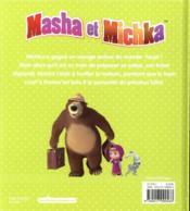 Masha et Michka ; le ticket gagnant - 4ème de couverture - Format classique
