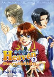 Gakuen heaven revolution t.2 - Couverture - Format classique