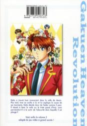 Gakuen heaven revolution t.2 - 4ème de couverture - Format classique