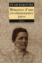 Mémoires d'une révolutionnaire juive - Intérieur - Format classique
