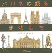 Ces monuments qui racontent paris -japonais - Couverture - Format classique