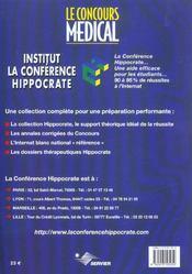 Dossier Therapeutique Rhumatologie - 4ème de couverture - Format classique