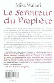 Le serviteur du prophète - 4ème de couverture - Format classique