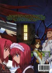 Tsukihime t.8 - 4ème de couverture - Format classique