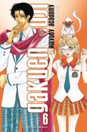 Gakuen Ouji - playboy academy t.6 - Couverture - Format classique