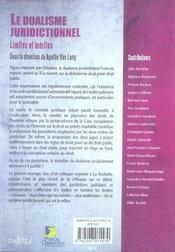 Le dualisme juridictionnel ; limites et mérites - 4ème de couverture - Format classique