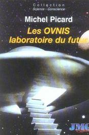 Ovnis laboratoire du futur (les) - Intérieur - Format classique