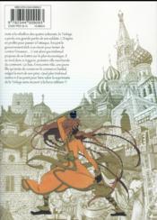 Altaïr T.8 - 4ème de couverture - Format classique