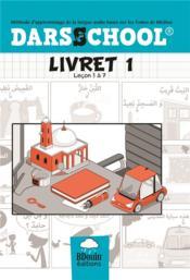 Darsschool livret 1 ; leçon 1 à 7 - Couverture - Format classique