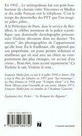 La Maison Dont Le Chien Est Fou - 4ème de couverture - Format classique