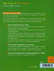 Mes leçons de grammaire ; CE2 ; cahier - 4ème de couverture - Format classique