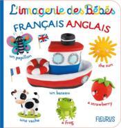 L'imagerie des bébés ; français-anglais - Couverture - Format classique