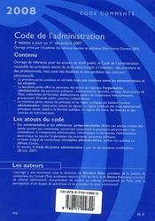 Code de l'administration (édition 2008) - 4ème de couverture - Format classique