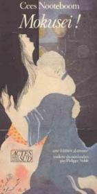 Mokusei - Couverture - Format classique