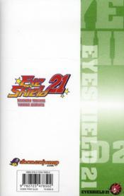 Eye shield 21 ballers high - 4ème de couverture - Format classique