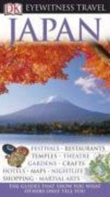 Japan - Couverture - Format classique