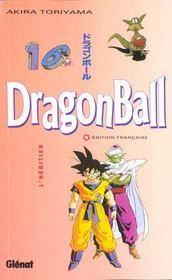 Dragon ball t.16 ; l'héritier - Intérieur - Format classique