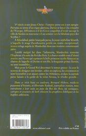 Darius, roi des rois t.1 ; les Perses - 4ème de couverture - Format classique
