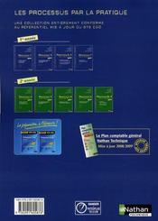 Processus 1 ; BTS 1 CGO 1ère année ; gestion comptable des opérations commerciales ; livre de l'élève - 4ème de couverture - Format classique