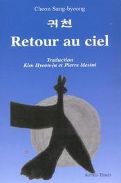 Retour Au Ciel - Intérieur - Format classique