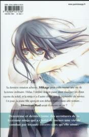 Shuriken to pleats t.2 - 4ème de couverture - Format classique