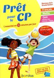 PRET POUR ; le CP ; français ; mathématiques (édition 2019) - Couverture - Format classique