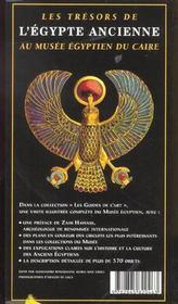Tresors De L'Egypte Ancienne Au Musee Du Caire - 4ème de couverture - Format classique