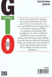 GTO t.11 - 4ème de couverture - Format classique