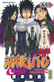 Naruto T.65 - Couverture - Format classique