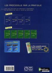 Processus 7 bts 1 cgo (p/p) - 4ème de couverture - Format classique