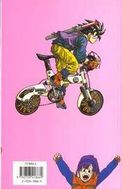 Dragon ball t.23 ; Recoom et Guldo - 4ème de couverture - Format classique