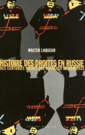 Histoire des droites russie - Couverture - Format classique
