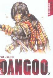 Dangoo t.2 - Intérieur - Format classique