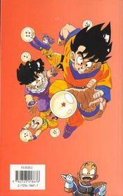 Dragon ball t.24 ; le capitaine Ginue - 4ème de couverture - Format classique