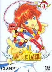 Angelic layer t.4 - Intérieur - Format classique
