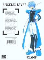 Angelic layer t.4 - 4ème de couverture - Format classique