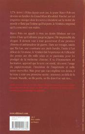 Marco polo, t.ii : au dela de la grande muraille - 4ème de couverture - Format classique