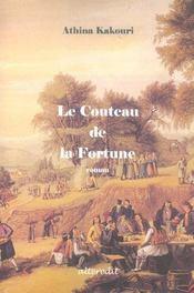 Le Couteau De La Fortune - Intérieur - Format classique