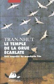 Le temple de la grue écarlate - Intérieur - Format classique