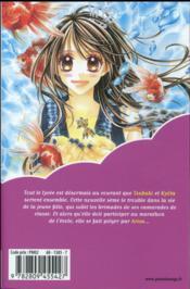Tsubaki love ; INTEGRALE VOL.3 ; T.5 ET T.6 - 4ème de couverture - Format classique