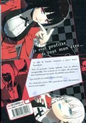 Gambling school T.6 - 4ème de couverture - Format classique