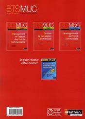 Développement de l'unité commerciale ; BTS MUC ; les pratiques ; élève (édition 2008) - 4ème de couverture - Format classique