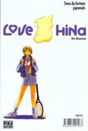 Love Hina t.2 - 4ème de couverture - Format classique
